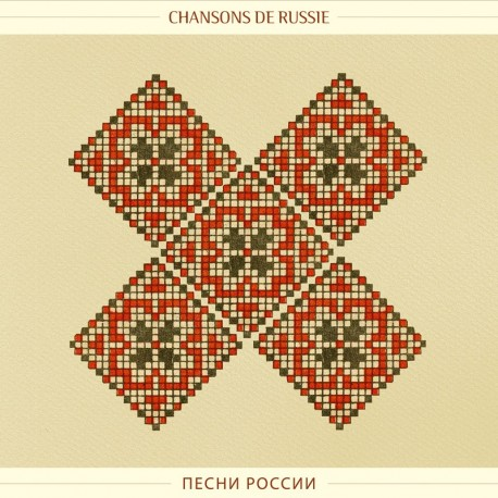"Vincent Moon ""Chansons de Russie"""